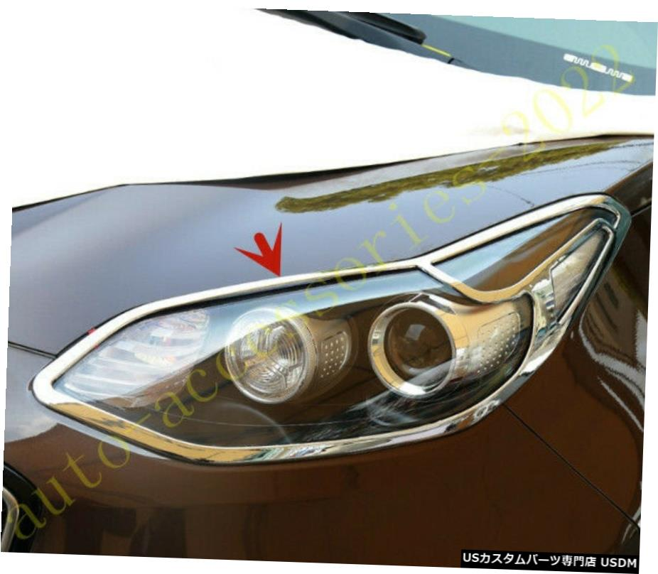 卓越 車用品 バイク用品 >> パーツ 外装 エアロパーツ その他 クロームメッキ 日時指定 2pcs Chrome For Sportage Headlights Cover Head Front light lamp 2017-2020 Kia