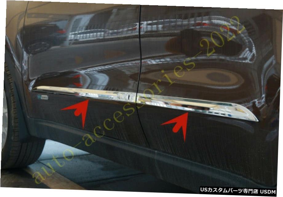 商い 車用品 バイク用品 >> パーツ 外装 エアロパーツ 期間限定特価品 その他 クロームメッキ Stainless Steel For 2017-2020 Kia Streamer Cover Side Door Sportage Body Molding