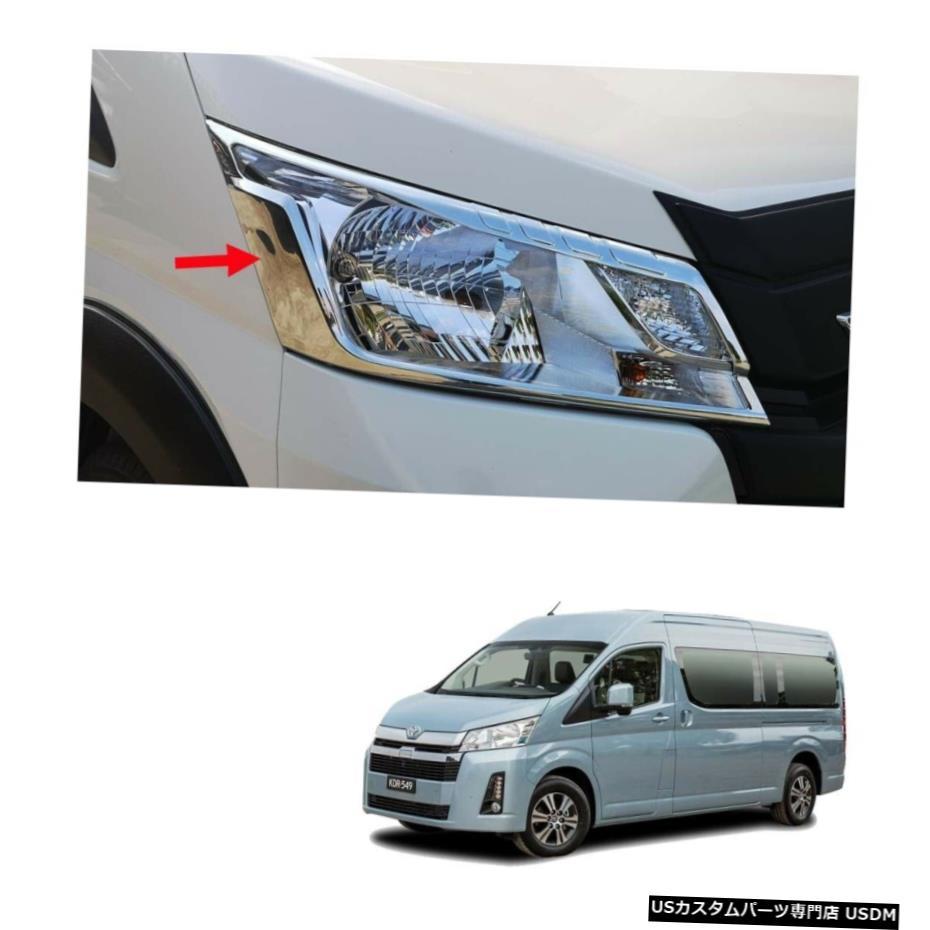 車用品 バイク用品 >> パーツ 外装 エアロパーツ その他 クロームメッキ トヨタハイエースコミューターバン2019-2021 Front Head Lamp 最新 Chrome Hiace 2021 Commuter 2019 Toyota Cover 今季も再入荷 Van For - Light