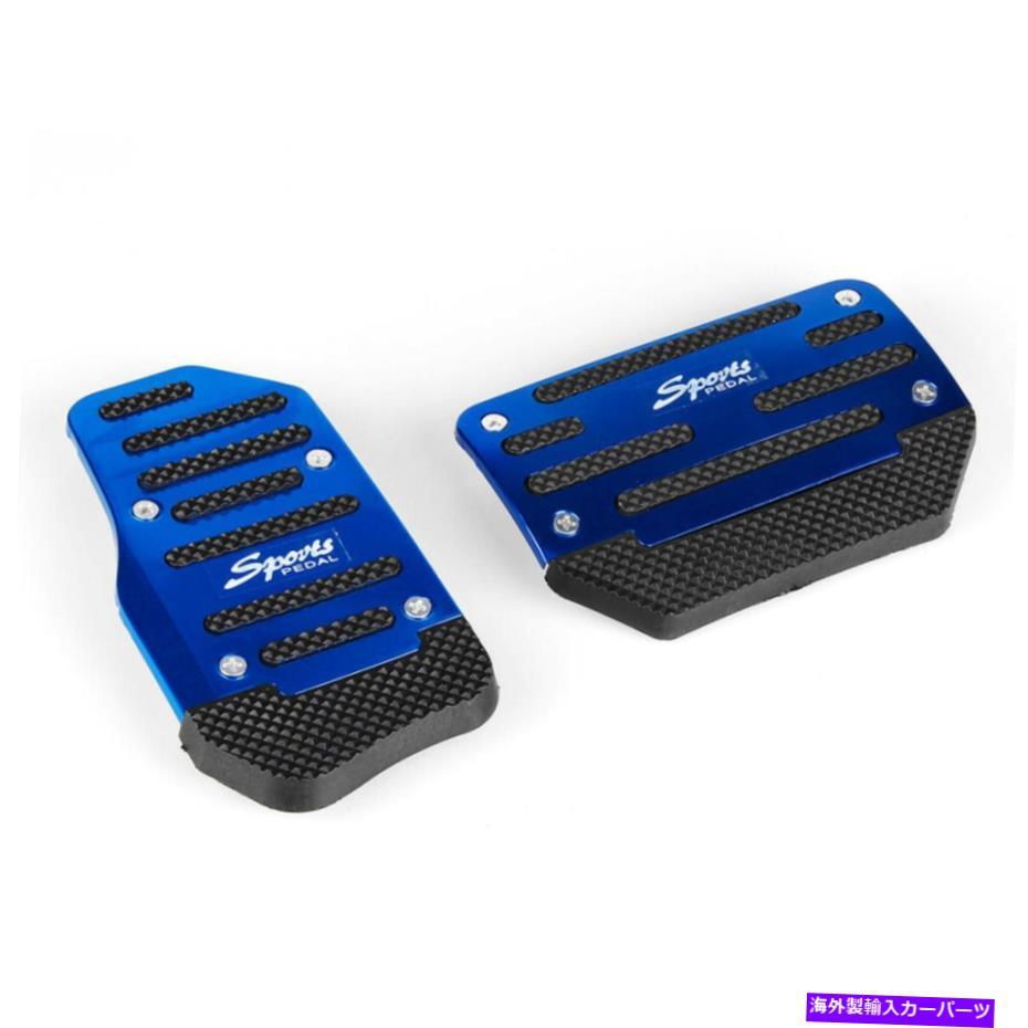 車用品 バイク用品 >> パーツ 内装パーツ 有名な その他 Foot Pedal 2個 セットユニバーサル ノンスリップ自動変速ブレーキフットペダルパッドカバーブルー Universal Cover Gear set 2pcs Blue 限定価格セール Brake Automatic Non-Slip Pad