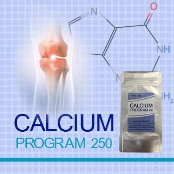 (5個+1個サービス計6個販売)(CALCIUM PROGRAM 250(カルシウムプログラム250)増量版)増量版 骨 成長 サポートサプリメント 子供 カルシウムサプリメントカルシウムプログラム 250 増量版 送料無料
