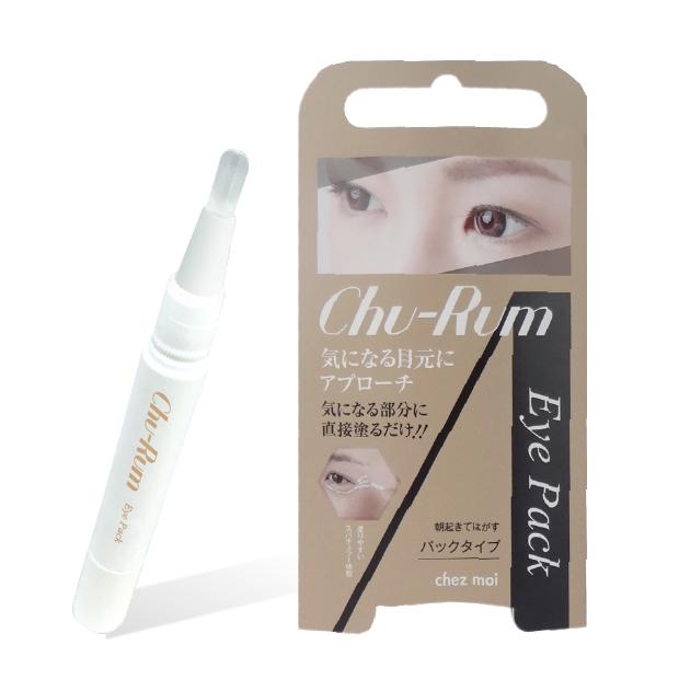 (5個+1個サービス計6個販売)(Chu-Rum(チュルム) Eye Pac)Eye Pack 乾燥肌 目元 目尻 美容液 美容クリームシワ 顔ジワ フェイスパック アイパックChu-Rum Eye Pac 通販 送料無料