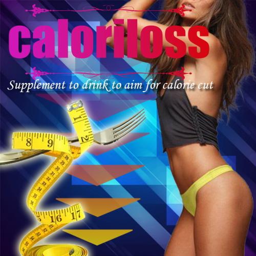 (5個+1個サービス計6個販売)(カロリロス)ダイエット サプリメント 糖質制限ダイエット カロリー 脂質 油物 健康食品 健康 応援 炭水化物 送料無料