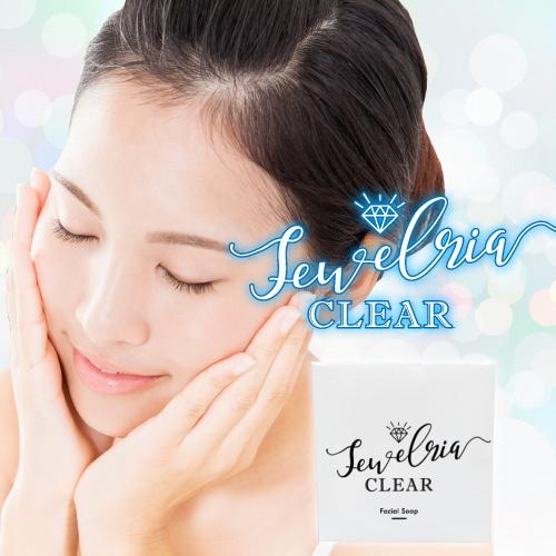 (5個+1個サービス計6個販売)(ジュエリアクリア Jewelria Clear)美容 洗顔石鹸 フェイスケア スキンケア エイジングケア 石けん 石ケン 雪肌 溝肌 通販 通信販売 購入 買う 送料無料