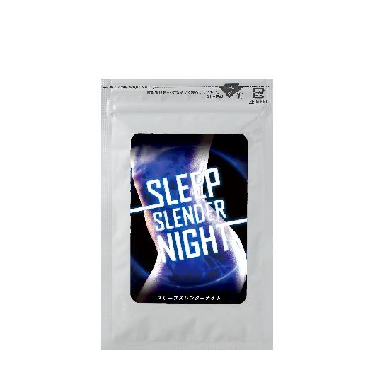 (5個+1個サービス計6個販売)(スリープスレンダーナイト SLEEP SLENDER NIGHT)ダイエット サプリメント 快眠 安眠 美容 健康 応援 送料無料