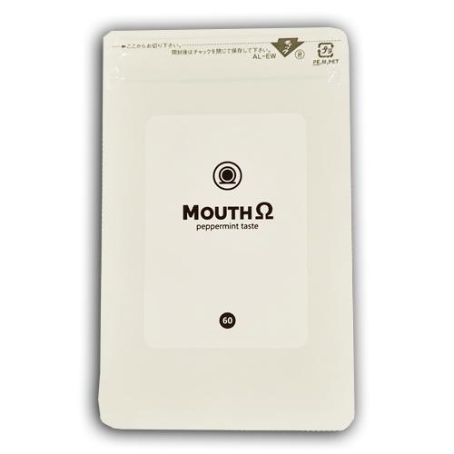 (2個販売)MOUTHΩ(マウスオメガ)マウスオメガ MOUTHΩ 口臭 口腔内 におい ケア エチケット シャンピニオン サプリメント ダブレット メール便対応 送料無料