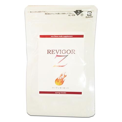 (2個販売)(REVIGOR Z リーヴィガーゼット)サプリメント 健康 応援マカ オタネニンジン L-シトルリン トンカットアリ 亜鉛 すっぽん 送料無料 メール便対応