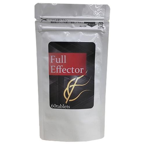 (5個+1個サービス計6個販売)(フルエフェクター)ダイエット サプリメント コレウスフォルスコーリ ガルシニアカンボジア抽出物 ギムネマ グリーンコーヒー豆 メール便対応 送料無料
