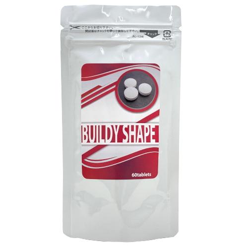 正規品 あなたのdietを応援いたします 初回限定 5個+1個サービス計6個 ビルディーシェイプ ダイエット サプリメント ギムネマ ガルシニア 白インゲン豆 メール便対応 アガベイヌリン 2020 新作 HMBカルシウム 送料無料