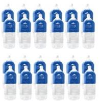 (軟水)【カラダこころ水 2リットル×6本入 ×(4箱セット)】富士山の恵み ミネラルウォーターバナジウムウォーター 天然バナジウム水カラダ水こころ ミネラル水 スローヴィレッジ