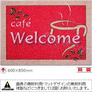 welcomeマット/カフェ(600×850mm/フチなし)【受注生産:約8日/平日の日数】