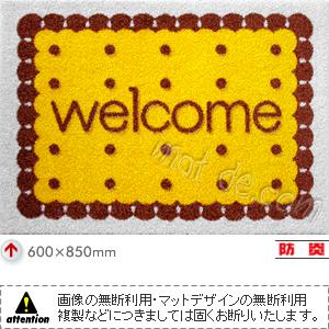 welcomeマット/ビスケット(600×850mm/フチなし) 【受注生産:約8日/平日の日数】