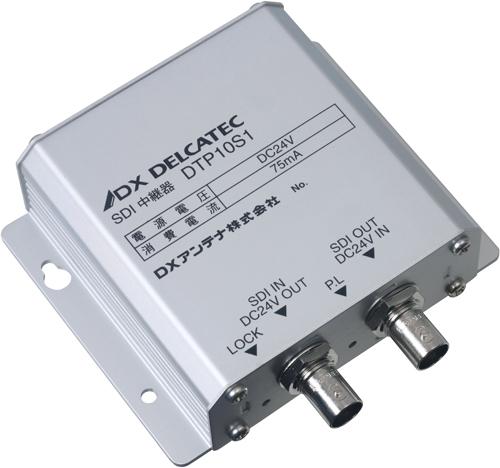 DXデルカテック SDI中継器 DTP10S1