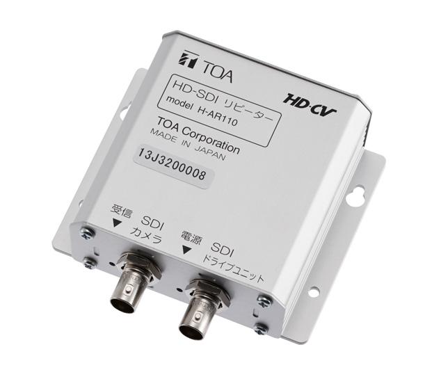 TOA SDI中継器 H-AR110