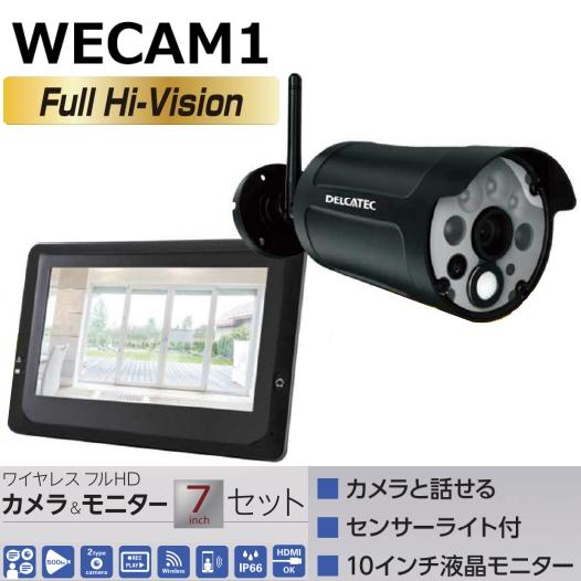 DXデルカテック センサーライト付 ワイヤレスフルHDカメラ モニターセット WECAM1 8月入荷予定