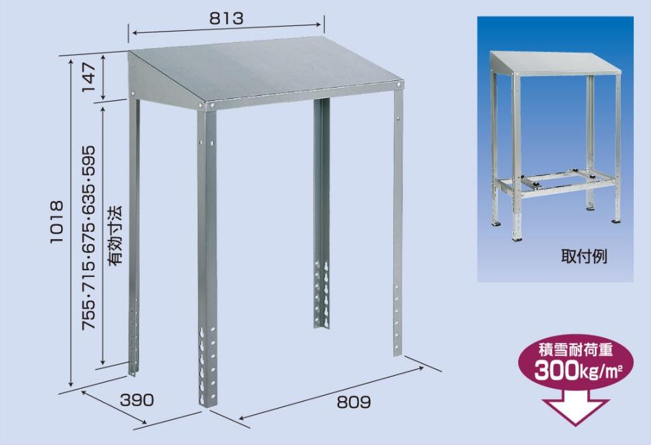バクマ工業 BEAR エアコン架台用 防雪屋根 B-RY ZAM鋼板製