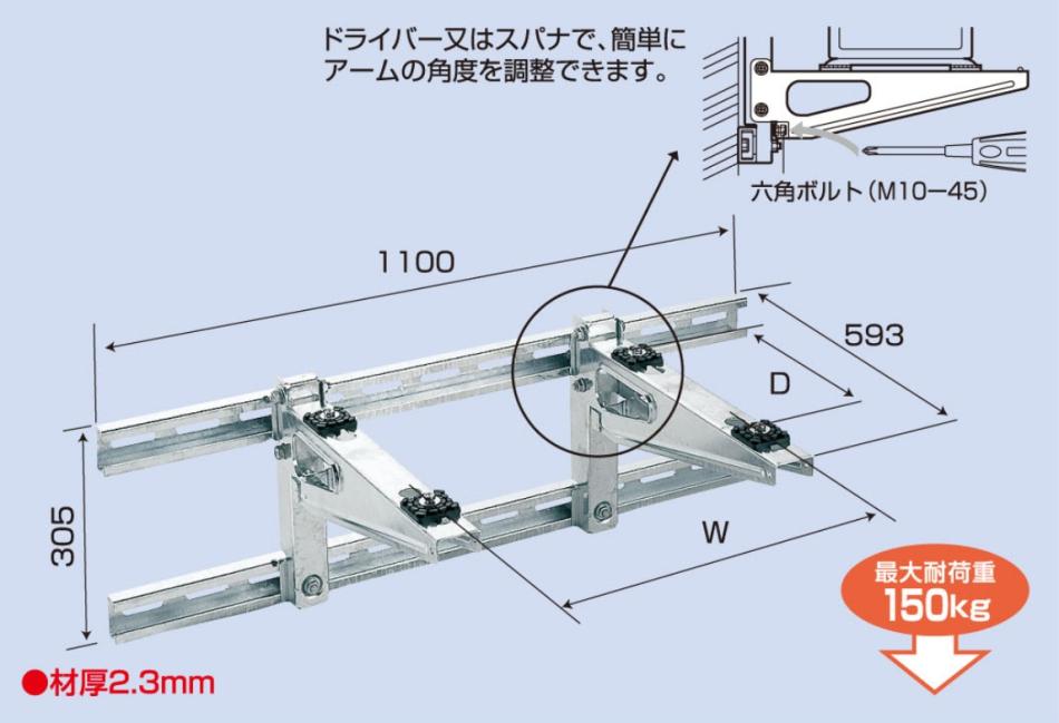 バクマ工業 BEAR パッケージエアコン架台 壁面用 B-PB16 溶融亜鉛メッキ製
