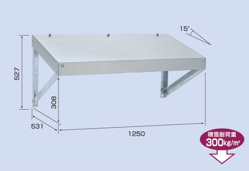 バクマ工業 BEAR パッケージエアコン架台 壁面用 防雪屋根 B-BY16K