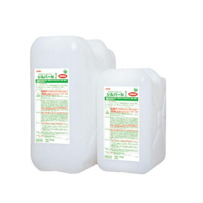 エアコン洗浄剤 シルバーN プラス 20kg