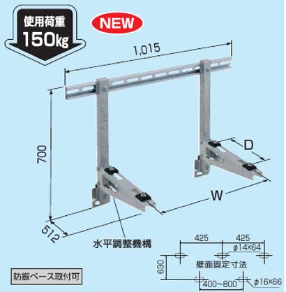 因幡電工 業務用 エアコン架台 傾斜屋根用 PC-KJ30