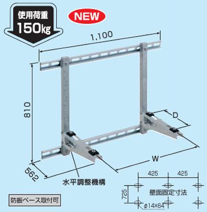 因幡電工 業務用 エアコン架台 傾斜屋根用 PC-KJ60