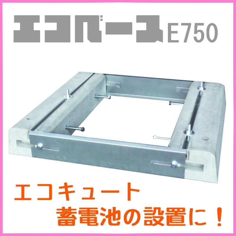 東洋ベース エコベース E750
