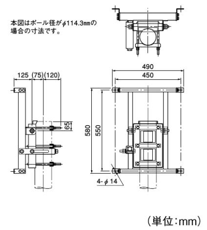 120cm形BS・CSアンテナ用マウント金具 DSA-342