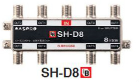 マスプロ 共同受信用 8分配器 SH-D8 (CS-D8WR)