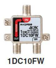 マスプロ 1分岐器 1DC10FW 4K・8K対応 メール便で送料無料
