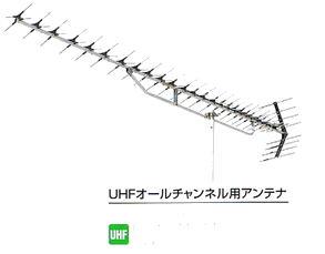 DXアンテナ 共同受信用 UHFアンテナ YAL114-UL