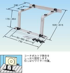 メック エアコン架台 傾斜屋根用 溶融亜鉛メッキ QKYS-3  6台セット