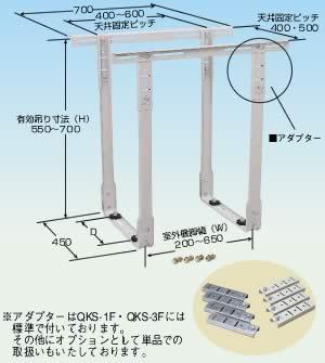 メック メック エアコン架台 4台セット 天井吊用 エアコン架台 溶融亜鉛メッキ QKS-3F 4台セット, イーモノ:f97804bf --- officewill.xsrv.jp