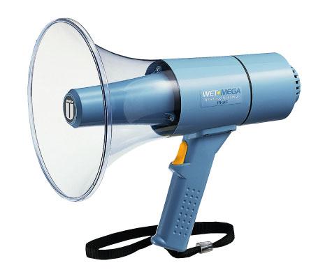 拡声器 ユニペックス 15W 防滴形 中型メガホン 拡声器 TR-315