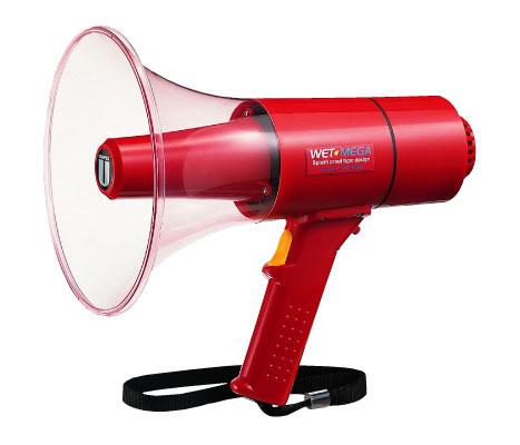 拡声器 ユニペックス 15W 防滴形 中型メガホン 拡声器 TR-315S