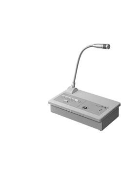 ユニペックス ワイヤレスシステム リモートマイク TM-C102A