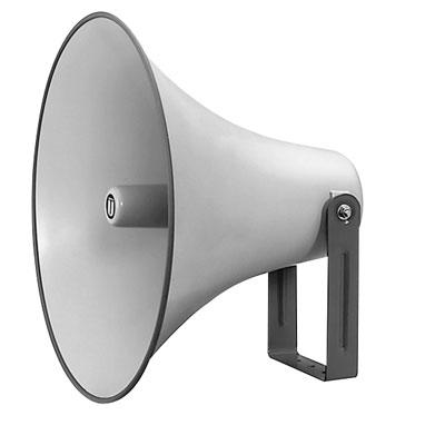 ユニペックス スタンダードセパレートホーン H-630A