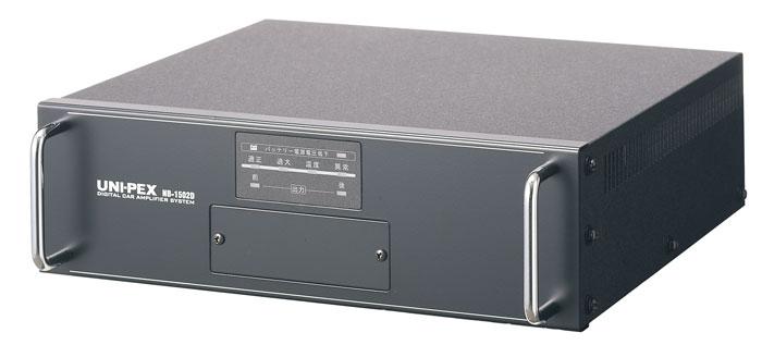 拡声器 ユニペックス 150W 車載用電力アンプ NB-1502D