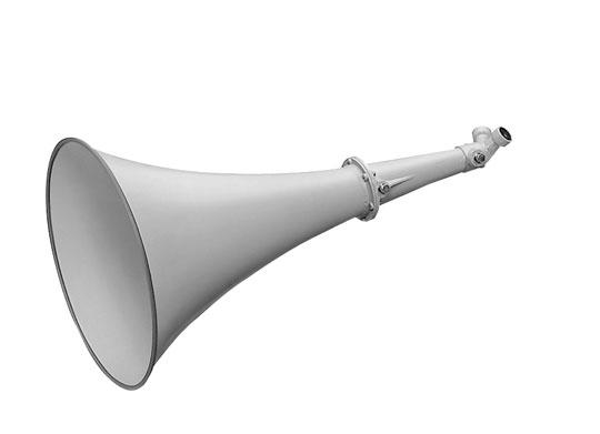 ユニペックス セパレートストレートホーン H-510LW (ユニット2個用)