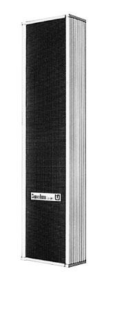 ユニペックス 20W ソノコラムスピーカー SC-40A
