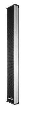 ユニペックス 20W ソノコラムスピーカー SC-20JA