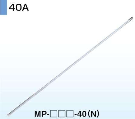 共同受信用 アンテナマスト 40A 4m DXアンテナ MP-400-40