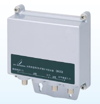 DXアンテナ CS-IF帯 垂直・水平偏波混合器 CM-2CB