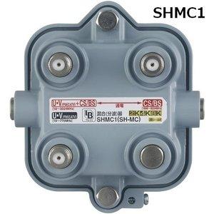 高品質ミキサー DXアンテナ 屋外用混合 分波 器 値下げ 流行 BL認定品 CS BS-IF SHMC1 帯用 FM CATV UHF