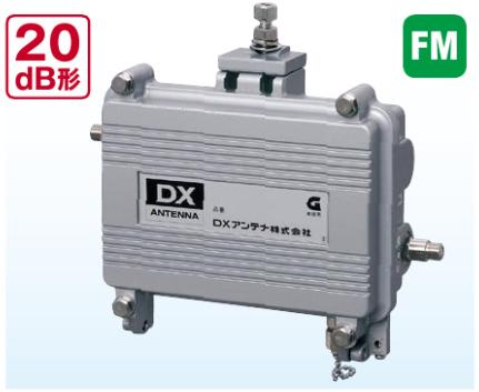 DXアンテナ 共同受信用 FM帯前置ブースター CAV-3FB◯