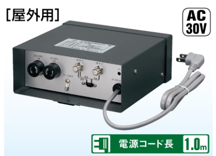 DXアンテナ ブースター用電源装置(二次電圧AC30V) PS-302RC