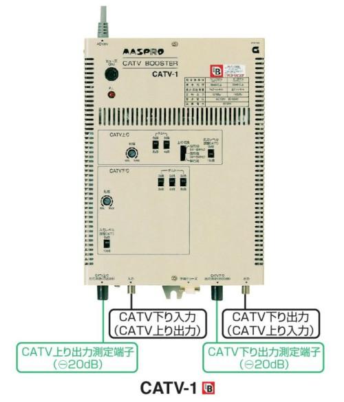 マスプロ BL型 CATVブースター 38dB CATV-1