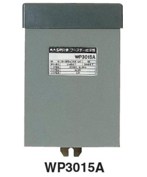 マスプロ ブースター電源部 AC30V WP3015A