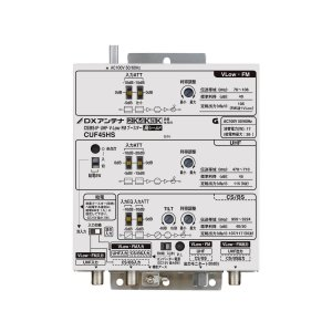 DXアンテナ 4K・8K対応 共同受信用CS/BS-IF帯ブースター 45B型 CUF45HS