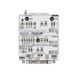 DXアンテナ 共同受信用 CS/BS-IF・CATVブースター 2K・4K・8K対応 40dB型 CW40HS