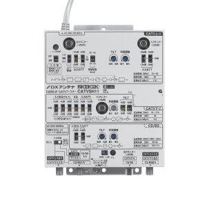 DXアンテナ 2K4K8K共同受信用BL認定品 BS/CS-IF・CATVブースター 4K・8K対応 38dB型 CATVSH11